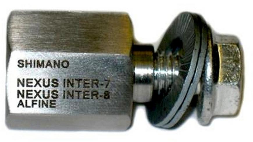 Thule - Adapter fuer Kupplung 38 Zoll Shimano NexusAlfine - Veloanhaenger